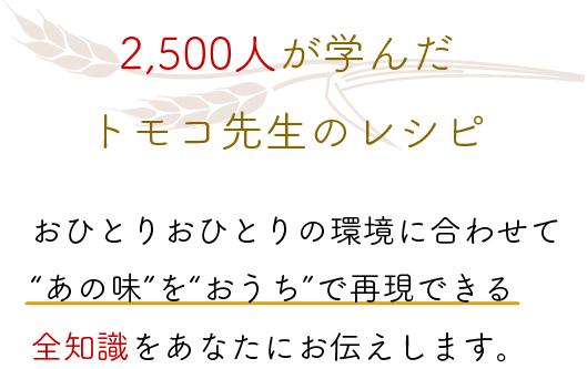 愛知県瀬戸市のパン教室 MocoMocoKitchen